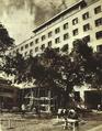 1952-09 1952年北京和平宾馆.png