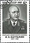 1987 CPA 5895.jpg