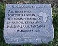 1998 Embassy Bombings memorial - Arlington National Cemetery.jpg