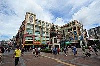 1 guangzhou shopping 2011