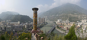 Wenchuan County - The rebuilt Wenchuan