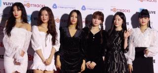 (G)I-dle South Korean girl group