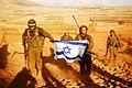 2006 Lebanon War. XXX.jpg