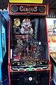 20080405-Vegas004-PinballHOF05.jpg