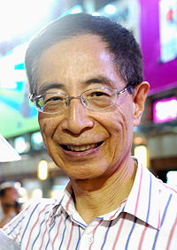 20090603 Martin Lee portrait.jpg