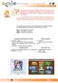 20120521 Apazapa-anouslesfomes.pdf