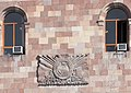 2014 Erywań, Budynek Rządowy (06).jpg