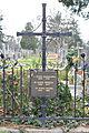 2016-03-24 GuentherZ Wien11 Zentralfriedhof (17) Ruhestaette der Klarissen von der ewigen Anbetung.JPG