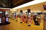 20160521 096 thessaloniki airport.jpg