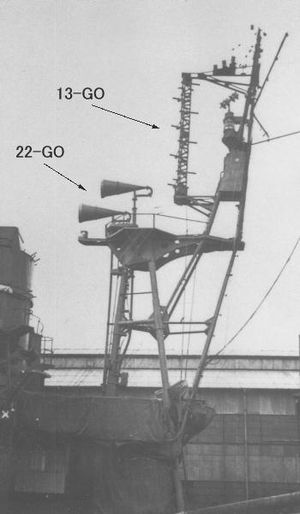 22-GO and 13-GO radar on forward mast of japanese destroyer Harutsuki.jpg