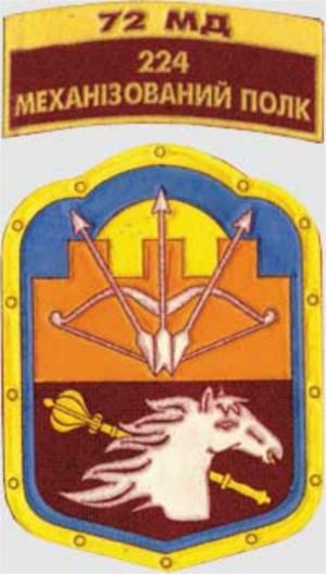 72nd Mechanized Brigade (Ukraine) - Image: 224 й механізований полк