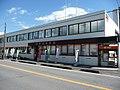 23021gotenba-post-office.jpg