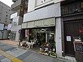 2 Chome Nakachō, Atsugi-shi, Kanagawa-ken 243-0018, Japan - panoramio (2).jpg