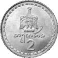 2 Tetri front.png