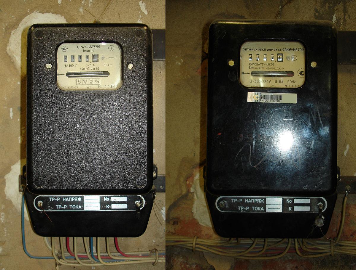 электросчетчик с обратной связью цена и инструкция