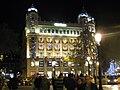 33 Antic Banc Central, plaça de Catalunya.jpg