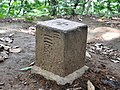 3rd class triangulation point in Shiroyama Park in Inagi.jpg