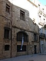 448 Hospitalitat de la Mare de Déu de Lourdes, c. Cruera 7 (Tortosa).JPG