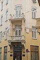 46-101-0718 Lviv DSC 9237.jpg