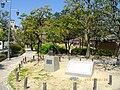 4 Chome Nakasakurazuka, Toyonaka-shi, Ōsaka-fu 561-0881, Japan - panoramio - yokoyokoi (2).jpg