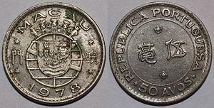 Macanese pataca - Image: 50 Avos 1978 Macao