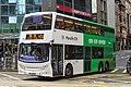 5660 at Wan Chai Rd, Morrison Hill Rd (20181202120841).jpg