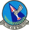 568th Strategic Missile Squadron - SAC - Emblem.png