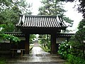 58 Honmokusannotani, Naka-ku, Yokohama-shi, Kanagawa-ken 231-0824, Japan - panoramio.jpg