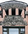 7-ая Красноармейская, д.5, крыша.jpg