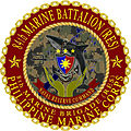 84th Marine Battalion (Reserve) Unit Seal.jpg