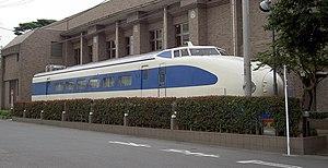 新干线951型电联车