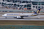 9V-STC - Singapore Airlines - Airbus A330-343 - ICN (17354533301).jpg