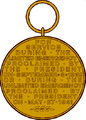 AMERICAN DEFENSE SERVICE MEDAL REVERSE.png