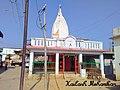 A Temple, Nandapuri - panoramio.jpg