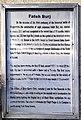 About Fatehburj On Fatehburj tower.jpg