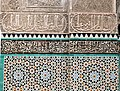 Abu 'Inaniya.jpg