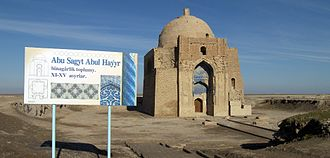 Abū-Sa'īd Abul-Khayr - Mausoleum of Abū-Sa'īd Abul-Khayr