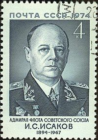 Admiral of the Fleet of the USSR-1974 CPA 4359.jpg