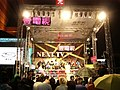 Advertisement time of Decisive Battle at 5 Metropolises Fight 2010-11-04.jpg