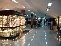 Aeropuerto Internacional de Puerto Iguazú PLANTA ALTA.JPG
