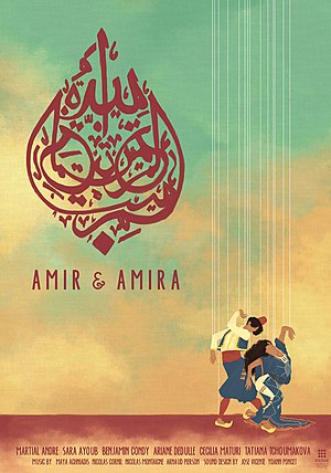 Description de l'image Affiche amir&amira.jpg.