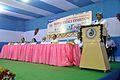 Ajoy Kumar Ray Delivers Speech - Inaugural Function - MSE Golden Jubilee Celebration - Science City - Kolkata 2015-11-17 4959.JPG