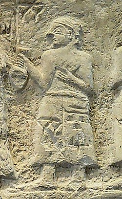 Ur-Nanshe'nin oğlu olarak Akurgal, Ur-Nanshe.jpg'nin adak rölyefinde