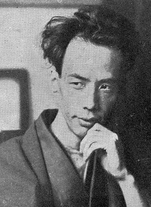 Ryūnosuke Akutagawa cover