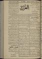 Al-Arab, Volume 2, Number 121, May 22, 1918 WDL12486.pdf