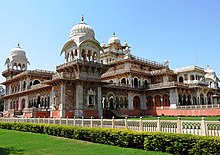 upright=The museum building designed by Samuel Swinton Jacob in Indo-Saracenic architecture with Rajput influences