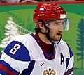 Alexander Ovechkin Russia Olympics (cropped1).jpg