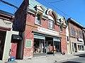 Alexandria, Ontario (15359939559).jpg