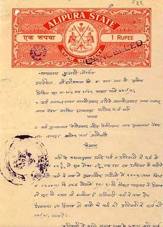 Alipura State - The symbols of Alipura State on a stamped paper.