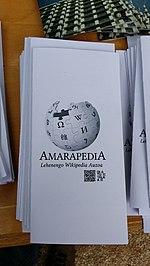 Amarapedia edizioa5.jpg